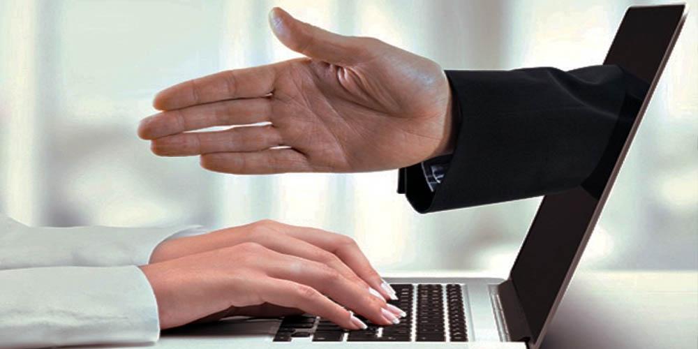 Cómo buscar trabajo en internet en pandemia: Guía paso a paso